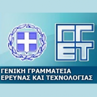 Greek General Secretariat of R&D